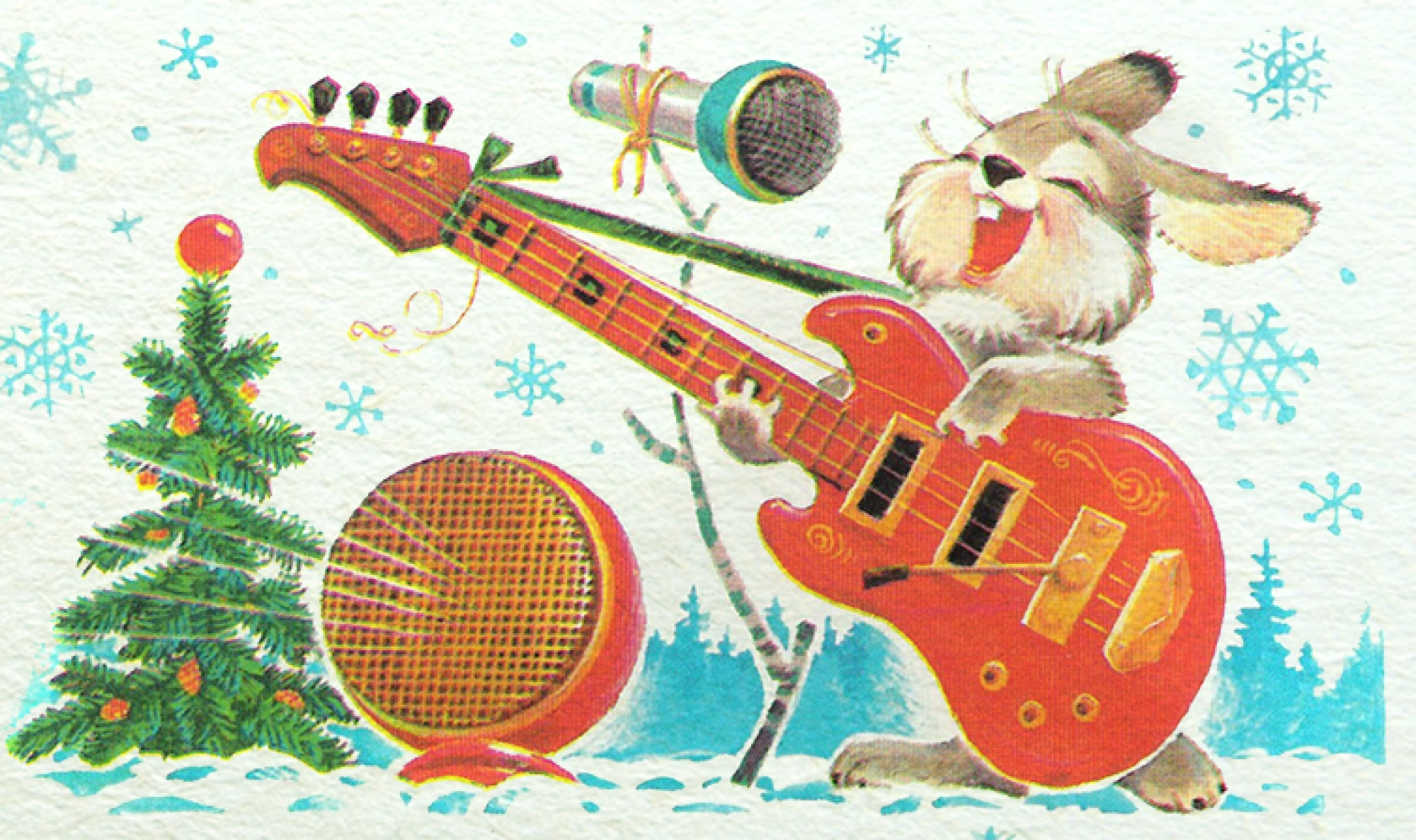 Нового открытки с музыкой